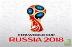 Чемпионат мира состоится этим летом