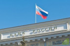 Банк России: Масштаб влияния санкций на инфляцию в РФ зависит от того, как долго будет слабеть рубль