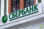 Сбербанк договорился с «Яндексом» о запуске торговой площадки на базе «Яндекс.Маркета»