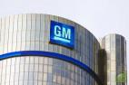 General Motors выпускает легковые и грузовые автомобили в 30 странах