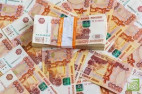 На конец 2017 года года внутренний долг РФ составил 7,2471 трлн руб.