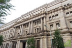 Банк Японии — центральный банк страны, основан в 1882 году