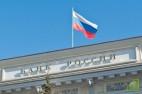 Банк России создает фонд, куда перейдут проблемные активы, в том числе санируемых кредитных организаций