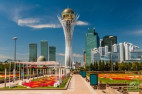 Астана — столица Республики Казахстан