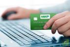 """Национальная система платежных карт на сегодняшний день выпустила 37 млн карт """"Мир"""""""