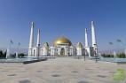 С 1 сентября 2018 года в Туркменистане запрещается многоженство.