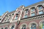 Национальный банк Украины выполняет функции центрального банка