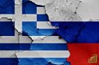 """Официальный представитель МИД РФ Мария Захарова назвала происходящее сейчас между Россией и Грецией """"многоэтапной игрой"""", в которую втянули греческую сторону"""