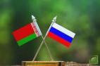 Белоруссия рассчитывает привлечь в 2019 г. госкредит России в размере $1 млрд для рефинансирования платежей по внешнему госдолгу.