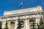 Профицит консолидированного бюджета России составил в январе-июне 1,515 трлн руб.