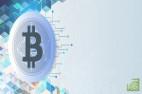 По состоянию на 8.45 по мск bitcoin дешевел на 2,38%