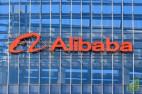 Alibaba сообщил о создании к следующему году дочернего предприятия, специализирующегося на разработке чипов с элементами искусственного интеллекта и квантовых процессоров