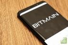 Совет директоров Bitmain покинут 4 из 6 членов, включая главу компании Д. Ву