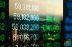 Теперь для торговли в R Trader стали доступны CFD на акции таких известных компаний