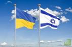 Гройсман заявил, что Украина является мощным партнером Израиля