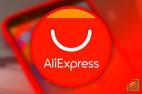 Новая система должна помочь AliExpress повысить спрос на товары