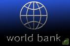 Министр энергетики и защиты окружающей природной среды Алексей Оржель обсудил со Всемирным банком общие приоритеты дальнейшего сотрудничества