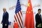 Резолюции приняты на фоне информации о возможном заключении первой части торговой сделки между США и Китаем