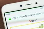 К 11:30 мск бумаги «Яндекса» на Московской бирже выросли в цене более чем на 7%. Они торгуются выше 2 070 рублей