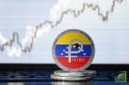 Мадуро снова начал активно продвигать Petro