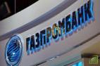 За 2019 год банк выдал потребкредитов на 150 млрд рублей - на 76%