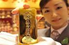 Потребление золота в Китае упало за год на 13%