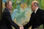 Мишустин подготовил список кандидатов в новый кабинет министров