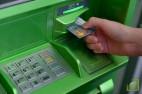 В декабре 2014 года появилась фейковая новость о том, что карты Visa перестанут работать в 00 часов 00 минут