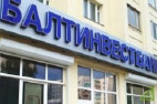 Санация Балтинвестбанка осуществлялась по схеме с привлечением стороннего инвестора, которым стал Абсолют Банк
