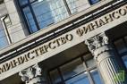 Минфин выставил облигации на общую сумму 85 млрд рублей