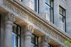 Минфин озвучил информационное сообщение об установлении ставки купонного дохода