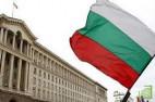 Власти Болгарии начали расследование в отношении двух российских дипломатов