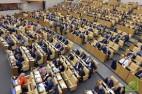Госдума собирается узаконить новый законопроект
