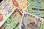 В среду ожидаются погашения по 3 выпускам облигаций