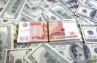На 18.33 мск сделки с расчетом «завтра» заключались по 64,2050 рубля за доллар