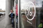 Заубер Банк снизил депозитные ставки