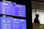 Акции Toyota Motor Corp выросли на 2,8%, бумаги Honda Motor Co Ltd - на 2,2%, а акции Subaru Corp - на 2,4%