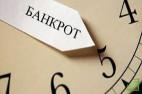 Размер задолженности АО «Открытие Холдинг» перед банком непрофильных активов составляет порядка 450 млрд рублей