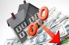 Механизм снижения ипотечной ставки скоро станет доступным для общественности