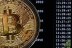 Криптовалюта Биткоин торговалась на уровне от $8.451,9 до $8.898,7 в течение последних 24 часов