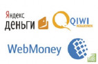 В прошлом году рынок электронных денег в Украине вырос более чем вдвое