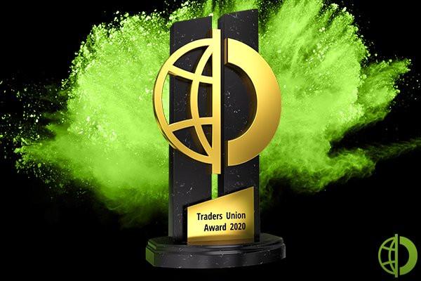 Стартовало девятое ежегодное голосование Traders Union Awards 2020!