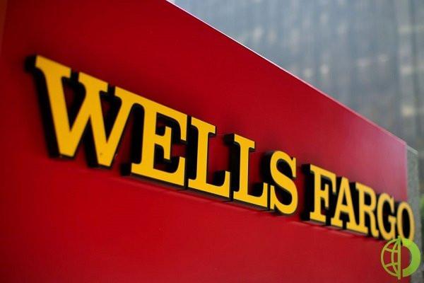 Wells Fargo входит в число крупных банков США, получивших зеленый свет на возобновление выкупа акций Федеральной резервной системой в первом квартале 2021 года