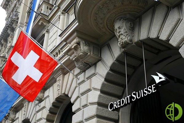 В прошлом году банк Credit Suisse занял восьмое место среди андеррайтеров японских акций
