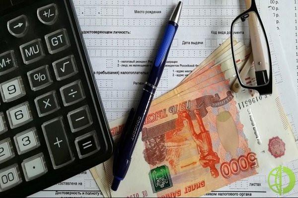 Получить имущественный вычет по НДФЛ можно будет в электронном кабинете на сайте ФНС