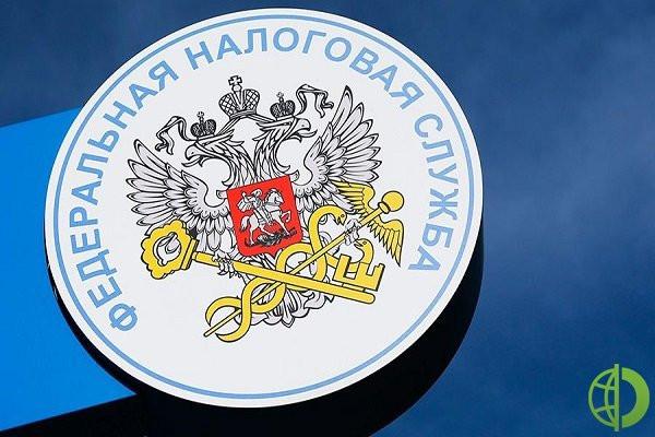 Клиентами данной инспекции будут россияне, доходы которых превышают показатель 500 млн рублей в год