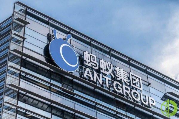 Накануне данного мероприятия руководство Ant Group приостановило программу выкупа акций у своих сотрудников