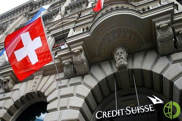 UBS и Credit Suisse рассматривали идею слияния еще в прошлом году