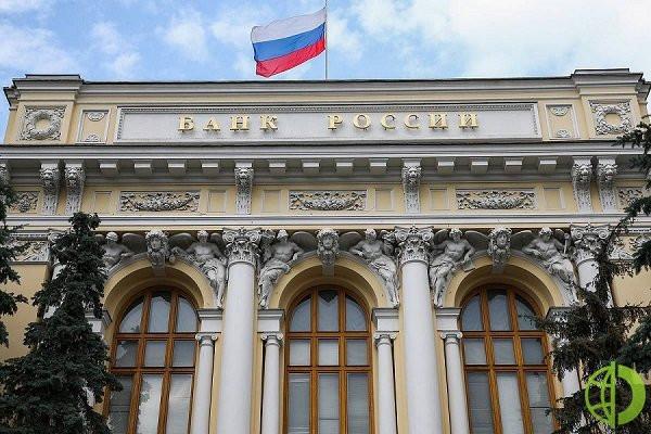 Центральный банк Российской Федерации скорректировал в сторону повышения прогноз по инфляции на текущий год до 4,7–5,2%