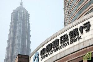 Эксперты уже давно предсказывали, что китайские банки начнут охоту на западных конкурентов.